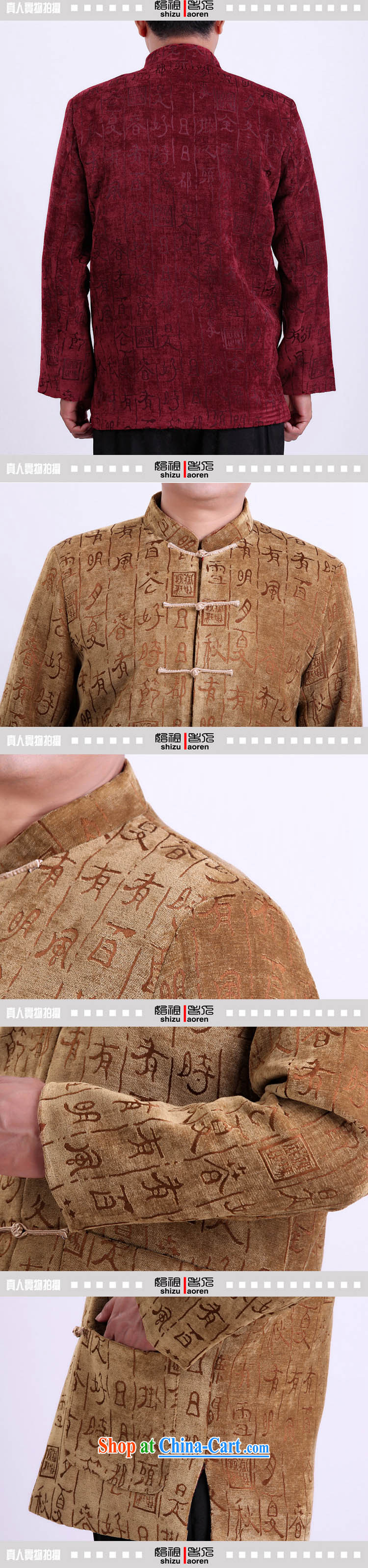 Adam's old 2015 autumn and winter, new China wind men's long-sleeved Tang jackets national air quality in older men and autumn, clothing for 0978 black 185 pictures, price, brand platters! Elections are good character, the national distribution, so why buy now enjoy more preferential! Health