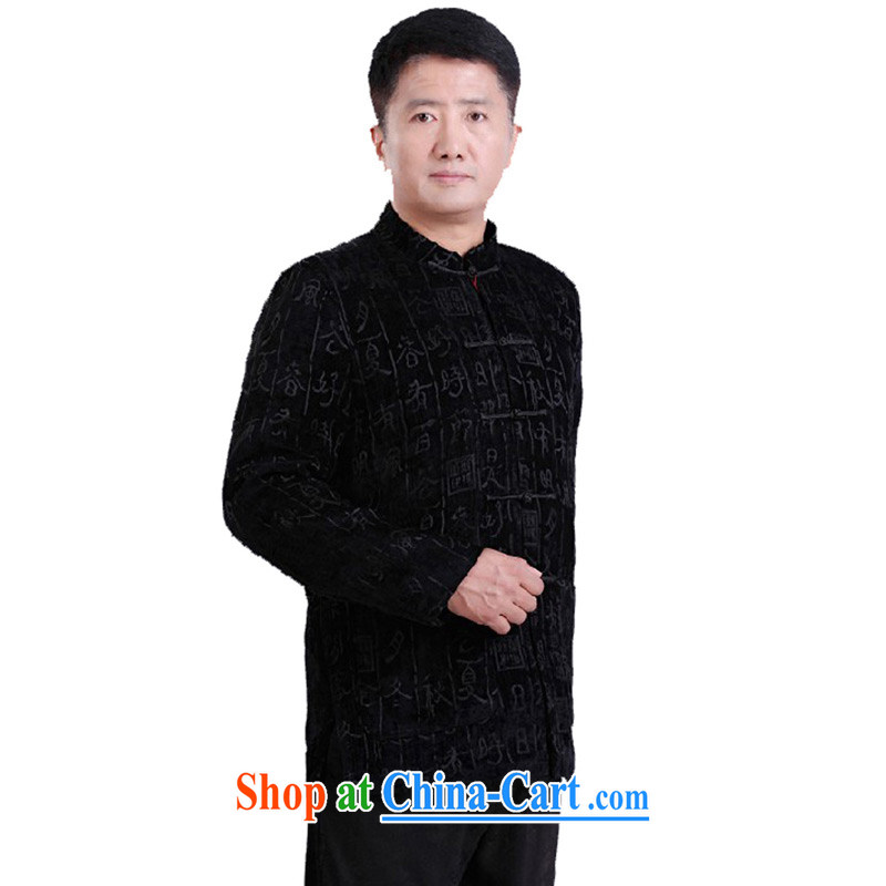 Yan Shu GE older men and Tang is new, the collar, loose clothing XL father Casual Shirt autumn jackets - St. 0978 black 4XL