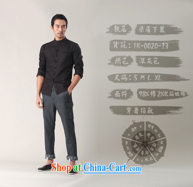 Fujing Qipai Tang not very road China wind stamp pants male and personalized pull pin trousers short pants rolled tread more pocket pants spring reload 002,013 dark gray XL pictures, price, brand platters! Elections are good character, the national distribution, so why buy now enjoy more preferential! Health