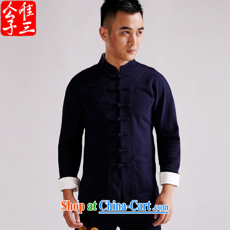 Only 3 Chinese style Dragon improved Chinese sweater men's stylish embroidered dragon cultivating young Chinese jacket thick Qiuchao Tibetan youth 175/92 A (L)