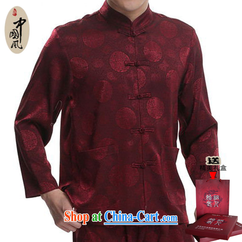 Summer 2015 new men's clothing Tang in older men's long-sleeved Tang package installed China wind men's spring and summer morning workout clothing thin long-sleeved men and Chinese 170 mauve/single T-shirt