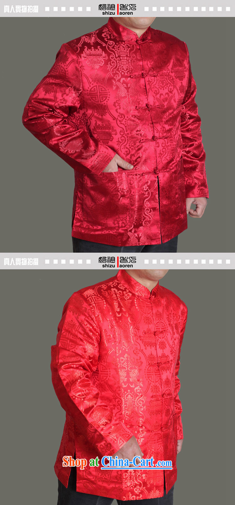 Adam's old 2015 autumn and winter, the male Tang jackets fall in the old life and older persons birthday clothing Y 713 maroon 190 pictures, price, brand platters! Elections are good character, the national distribution, so why buy now enjoy more preferential! Health