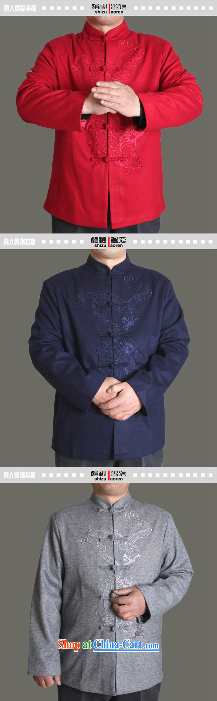 Adam's old 15 autumn and winter, the male Tang jackets sting-soo, a solid color Tang replacing men's autumn older clothing father superior Tang replace Y 717 red 190 pictures, price, brand platters! Elections are good character, the national distribution, so why buy now enjoy more preferential! Health