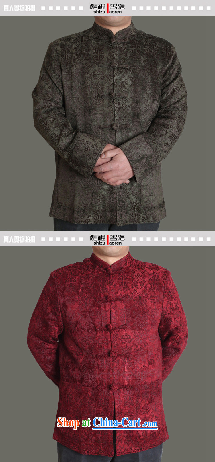 Adam's old 2015 autumn and winter, the male Tang with good men Tang jackets male and middle-aged and older Chinese style autumn middle-aged male Y 722 blue 190 pictures, price, brand platters! Elections are good character, the national distribution, so why buy now enjoy more preferential! Health