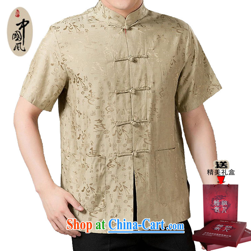 Manufacturer's special Father's Day Gift older leisure short-sleeved Chinese men and Han-male summer S 831 Prince Edward Wong 180 code