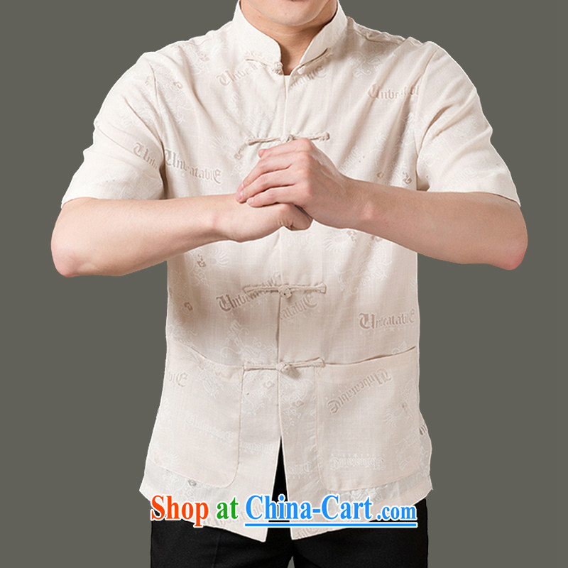 Summer 2015 new men's cotton mA short-sleeved Dragon male Chinese summer Chinese national costumes SH 1302 m yellow 175 code