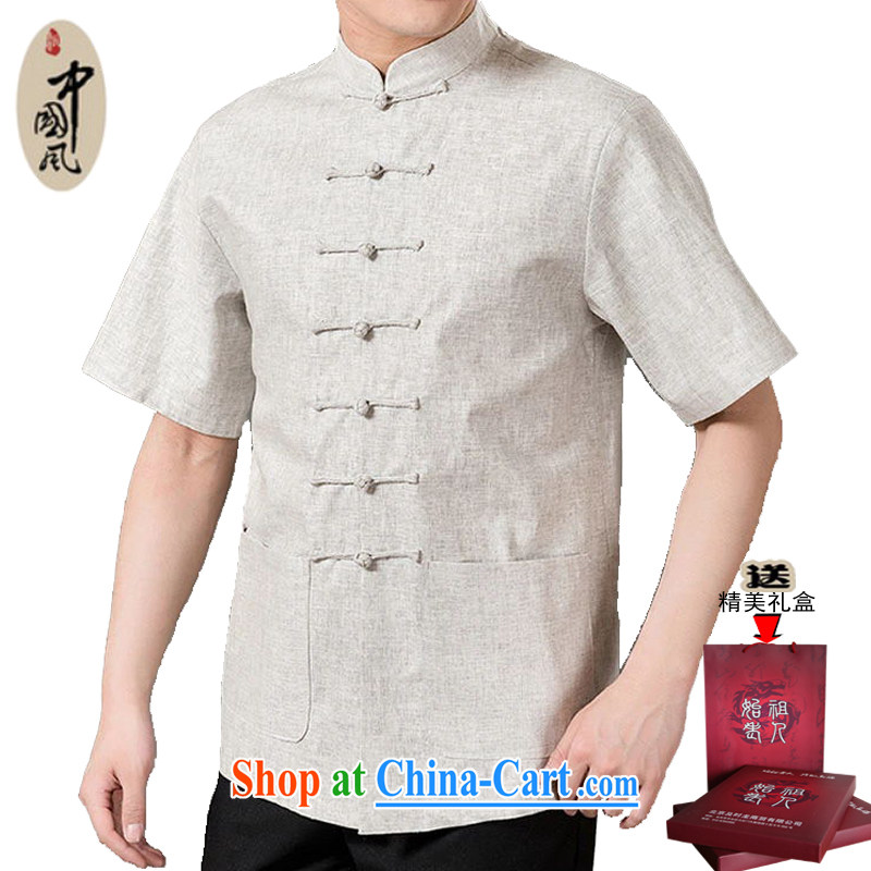 Adam's old Summer 2015, Yau Ma Tei cotton men's half sleeve beauty father short-sleeved, older men and a short-sleeved Tang replace older men and summer SH 226 light gray 170 code