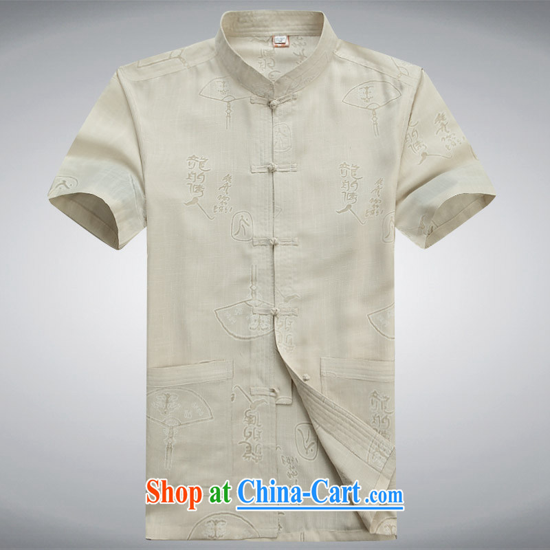 The Royal free Paul 2015 men's summer New Tang replace short-sleeved Tang replace older half sleeve Chinese men and a short-sleeved T-shirt Chinese national costume package mail beige 190