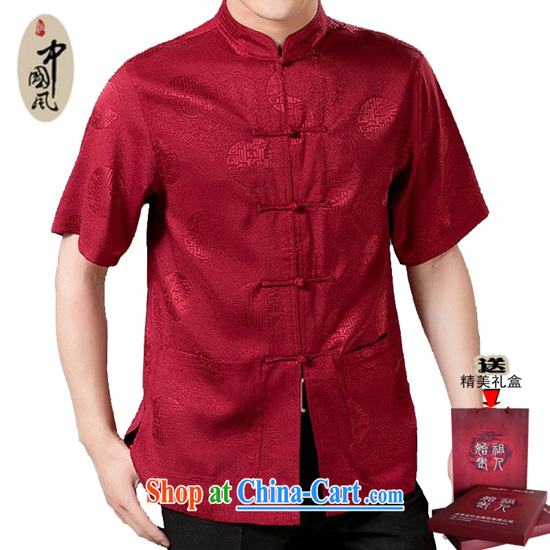 Adam's old Summer 2015 new Chinese Han-men and elderly people in cultivating new short-sleeved Tang Replace T-shirt 1000 New Millennium older men and summer national costumes red 4 XL_190 T-shirt