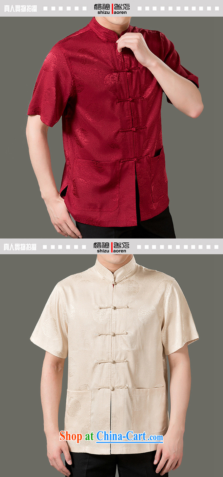 Adam's old Summer 2015 new Chinese, served in the Men's old beauty of short-sleeved Chinese T-shirt 1000 Jubilee older men and summer national costumes red 4 XL/190 T-shirt pictures, price, brand platters! Elections are good character, the national distribution, so why buy now enjoy more preferential! Health