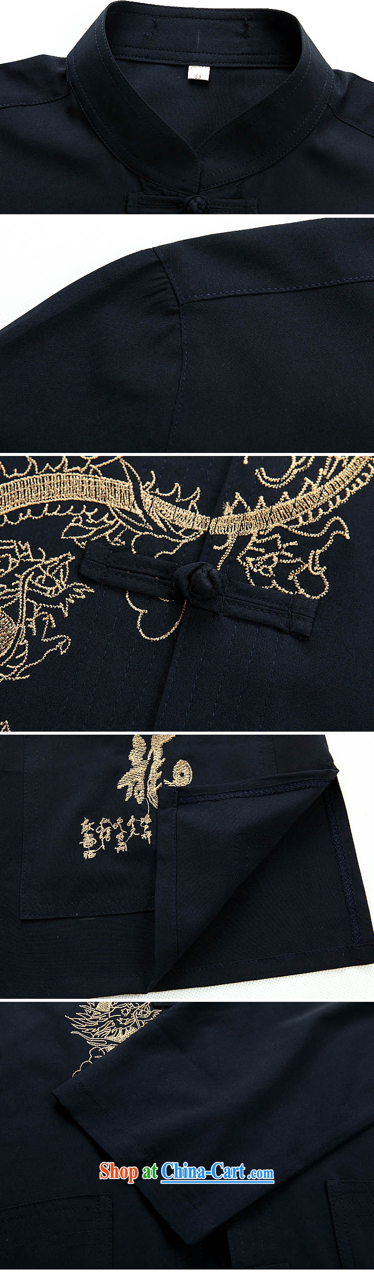 The Royal free Paul 2015 new Chinese men and elderly men's long-sleeved Tang package with old life long-sleeved clothing Tang jackets package mail 2046 red/T-shirt 175 pictures, price, brand platters! Elections are good character, the national distribution, so why buy now enjoy more preferential! Health