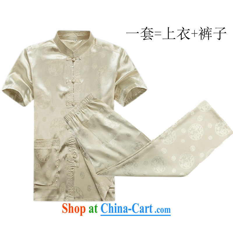 The Royal free Paul 2015 men's summer New Tang replace short-sleeved Tang replace older half sleeve Chinese men and a short-sleeved Tang package with national wind package mail M Yellow/A 190