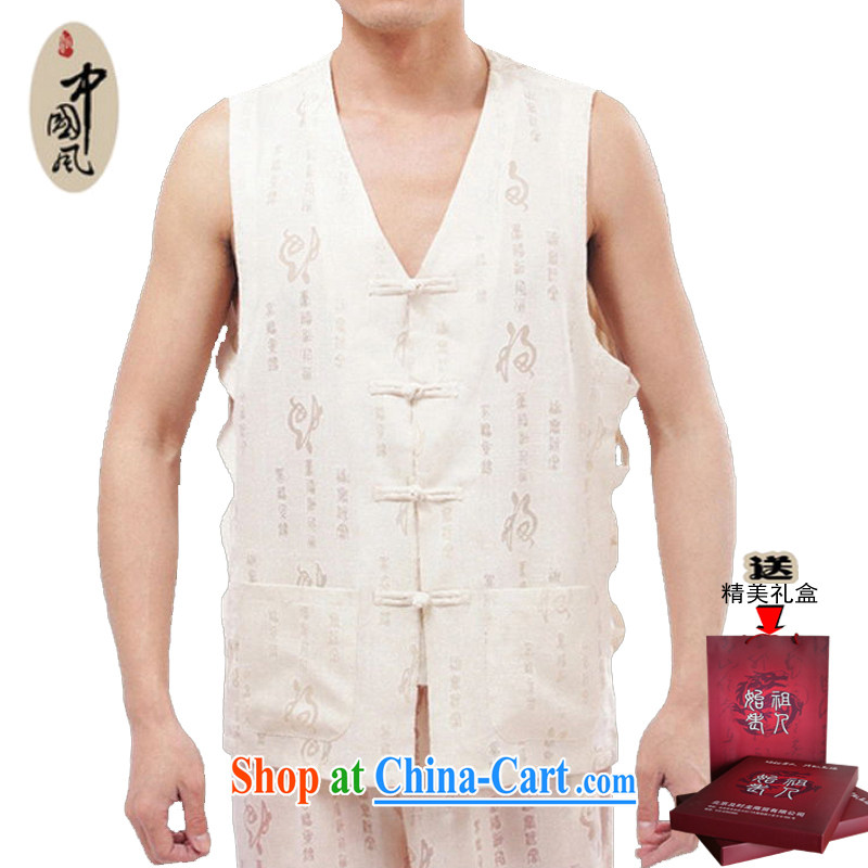 Burglary to package the old Adam's summer 2015 new men's cotton the sleeveless package in older men and Chinese vest older well field V-neck vest m yellow 185_Single T-shirt