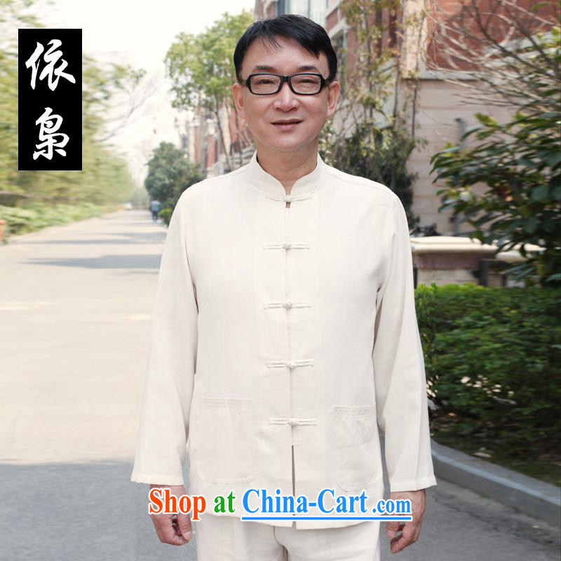 CONSULTATIONS IN ACCORDANCE WITH 2015 new father with home leisure long-sleeved cotton linen clothes older persons in Tang with loose shirt Father's Day Gift Cornhusk yellow 185/3 XL recommended weight 170 - 190 jack