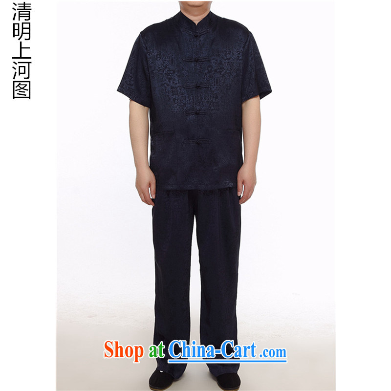 MR HENRY TANG Mount Kit 2015 summer New Men in older, Tang with relaxed version, classic Chinese Chinese short sleeve with the River During the Qingming Festival dark blue XXL