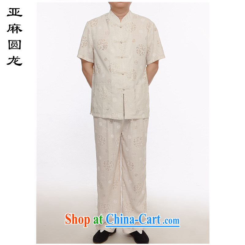 Tang is the 2015 summer men's Tang is set in relaxed version classic leisure short-sleeve Tang replace Kit Tang replace older package men and M yellow XXXL 180
