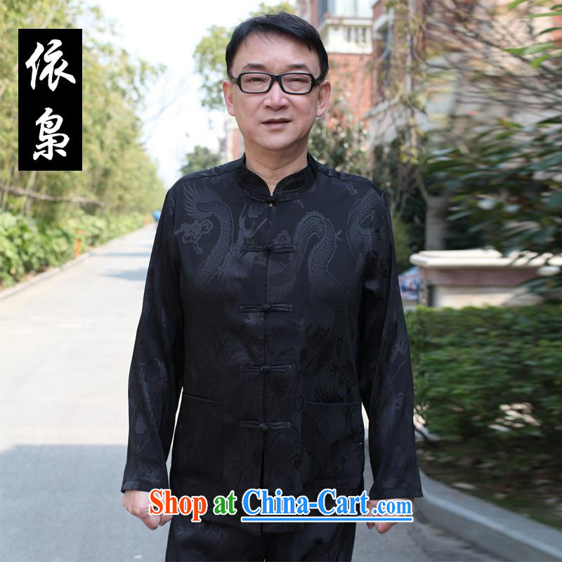 CONSULTATIONS IN ACCORDANCE WITH 2015 spring and summer with my father Tang with long-sleeved Home China wind Dragon T-shirt, older men's shirts father with Father's Day black 190_4 XL recommended weight 190 - 210 jack