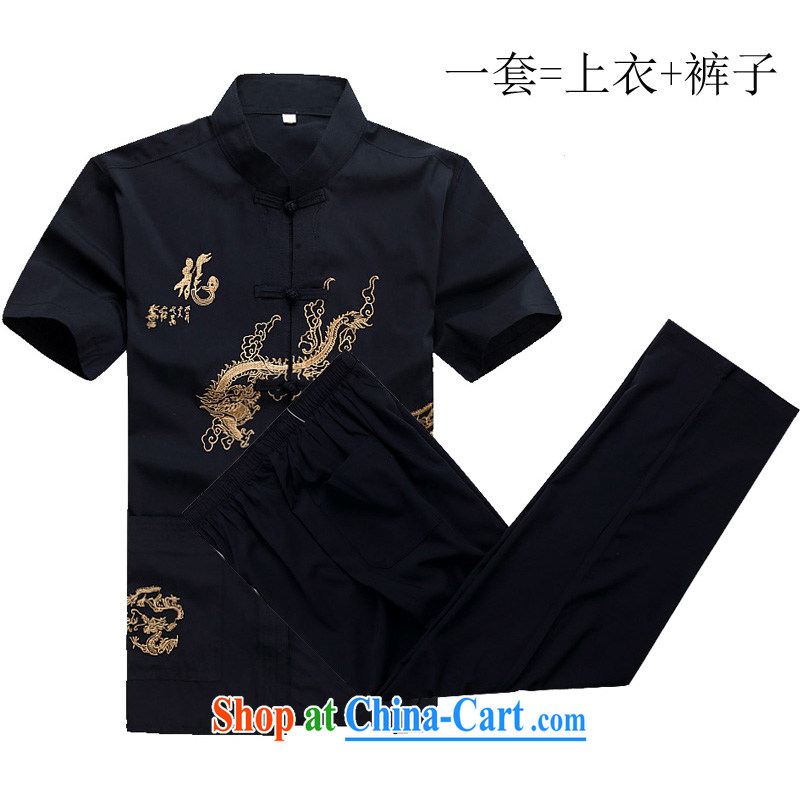 The Royal free Paul 2015 men's summer New Tang fitted short-sleeved Tang replacing older half sleeve Chinese men and a short-sleeved Tang package pack mail 1116 deep blue/A 175