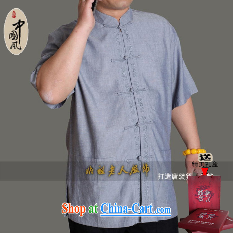 Half prices to 15 HA and the father is the solid-colored embroidery, older men and loose short-sleeved Tang replace Y 963 blue-gray 190/Single T-shirt
