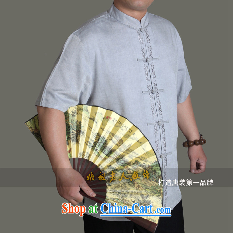 Half prices to 15 HA and the father is the solid color embroidery, older men and loose short-sleeved Tang replace Y 963 blue-gray 190/Single T-shirt, old Adam, shopping on the Internet