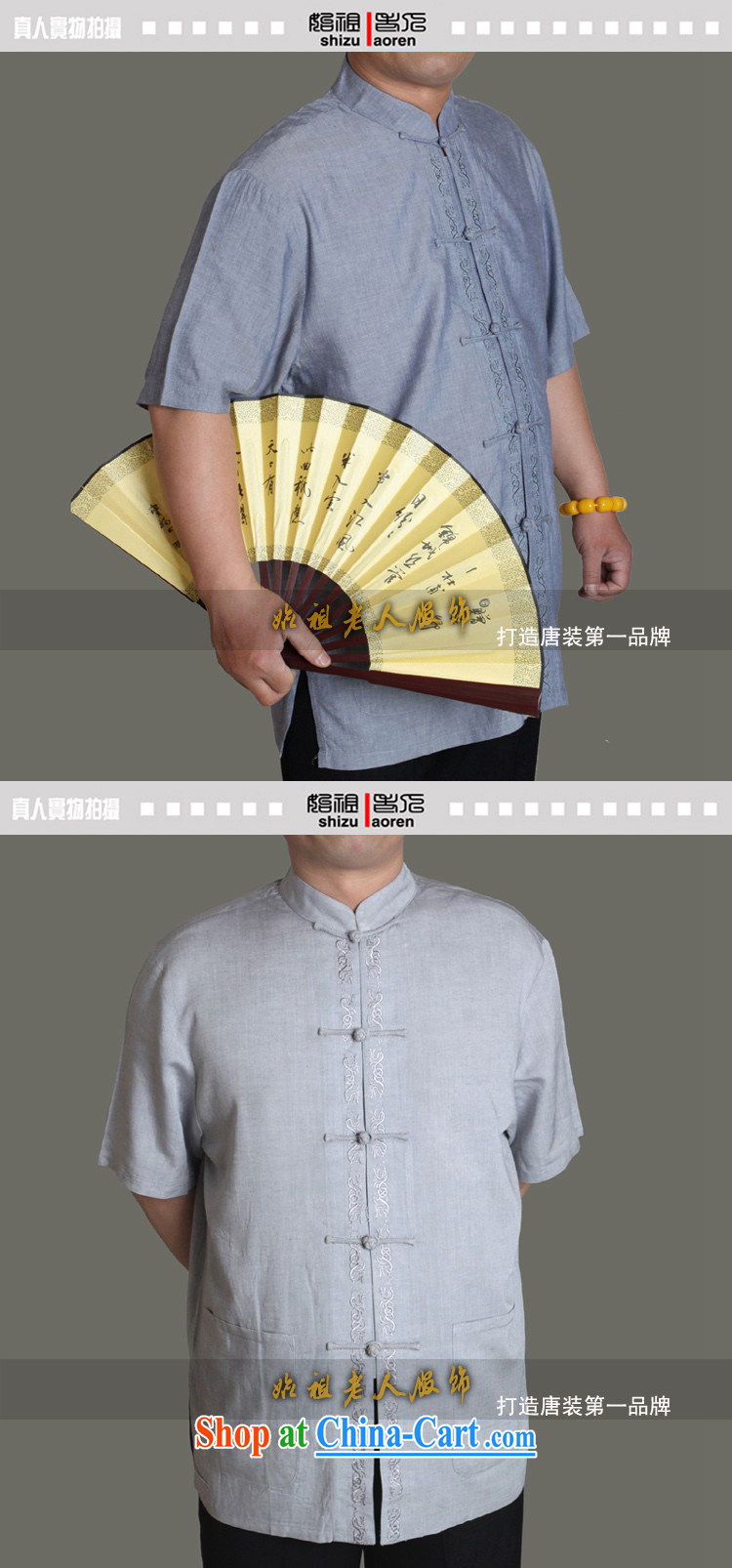 Half prices to 15 HA and the father is the solid color embroidery, older men and loose short-sleeve Tang replace Y 963 blue-gray 190/Single T-shirt pictures, price, brand platters! Elections are good character, the national distribution, so why buy now enjoy more preferential! Health