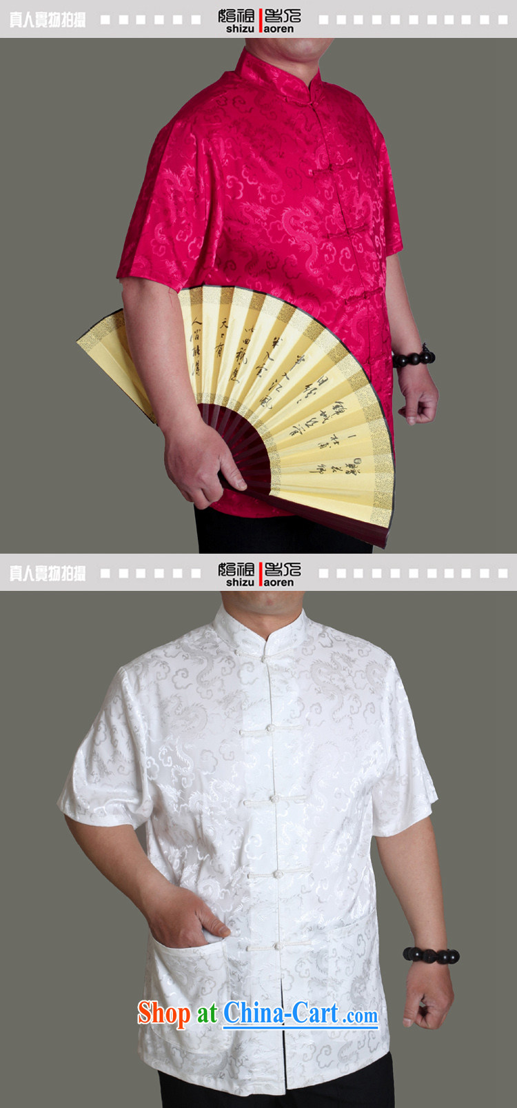 Huge benefit package mail summer 15 new upscale men's short-sleeved Chinese T-shirt, men's clothing ethnic clothing father summer China wind male Y Y 0952 190 Gray/single T-shirt pictures, price, brand platters! Elections are good character, the national distribution, so why buy now enjoy more preferential! Health