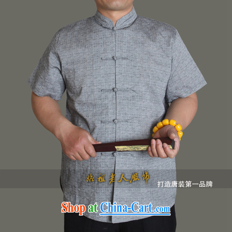 Huge benefit package-summer 15 new upscale, older solid-colored Chinese men and the men who made the cotton short-sleeved shirts Tang with his father's summer T-shirt T T 1303 blue gray 185/single T-shirt