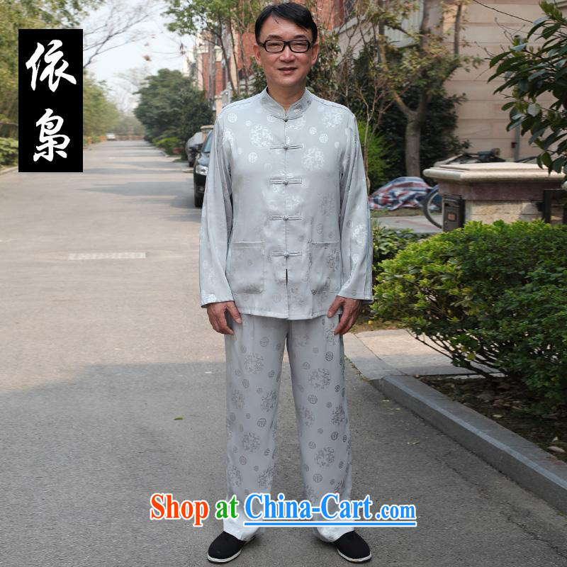 Consultations with older people in Chinese men's long-sleeved Chinese package leisure the code father replace summer shirt _Spring_Summer men's father's day my father with gray 175_XL recommended weight 130 - 150 jack