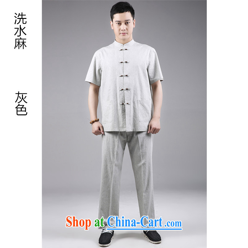 Tang replace summer men's short-sleeve kit Dad loaded the clip Chinese men and national service traditional Chinese with Chinese style linen Chinese men's short-sleeve kit gray L No. 48/165