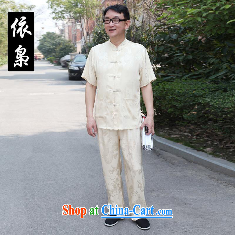 CONSULTATIONS IN ACCORDANCE WITH 2015 new Chinese men and older people in men's kit Dragon Lounge, short-sleeved Chinese China wind father summer shirt package father's Day Gift white 175_XL recommended weight 130 - 150 jack