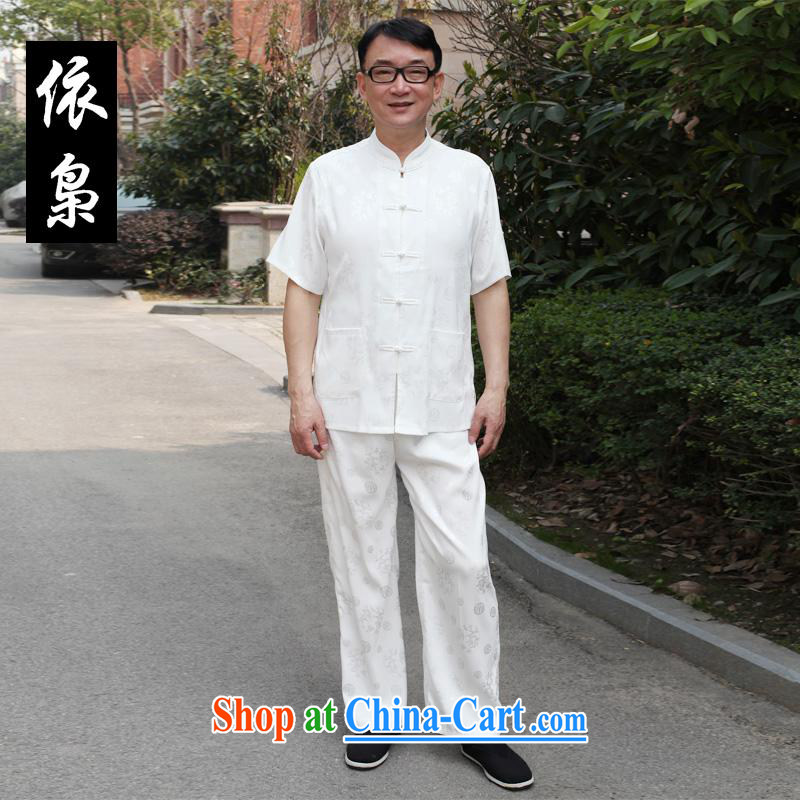Consultations with older Chinese men's short-sleeve kit China wind, older men's leisure Dragon tattoo men's shirts short summer load package with his father on Father's Day, summer white 185_3 XL recommended weight 170 - 190 jack