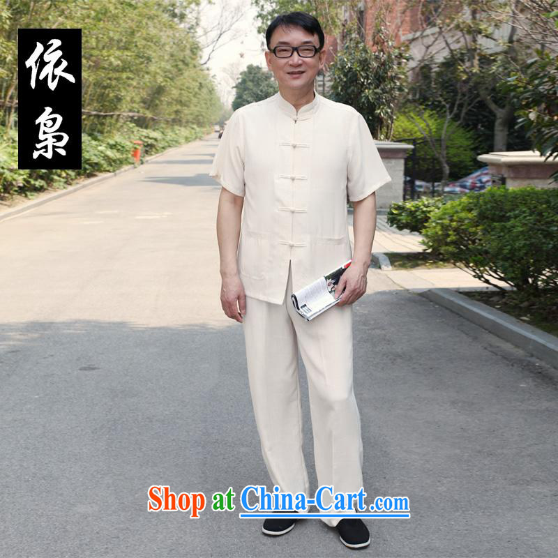 Consultations with older people in the Chinese short-sleeve kit cotton linens home leisure father replace summer Chinese Tang load package Father's Day Gift China wind summer, white 175/XL recommended weight 130 - 150 jack