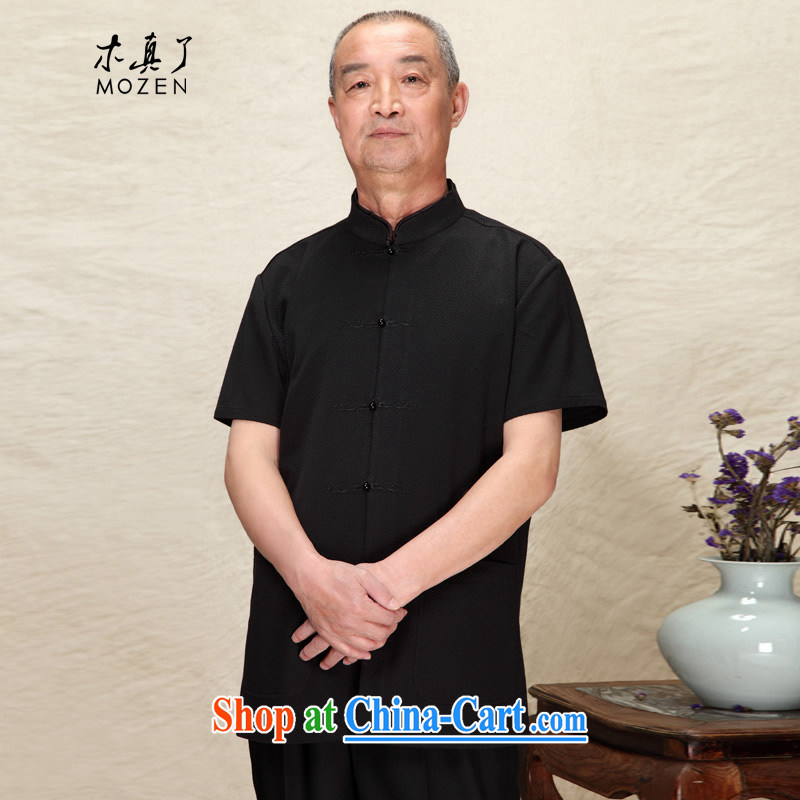 Wood is really the 2015 new half sleeve, older men's Silk Dad T-shirt with 32,409 01 black XXL