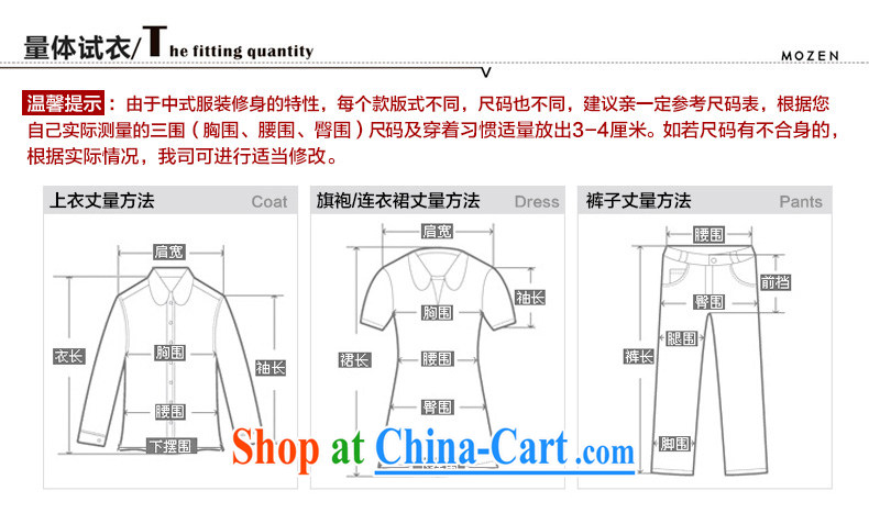 Wood is really the 2015 new national Tang in older men's half sleeve T-shirt Dad loaded 01,036 10 dark blue XXXL pictures, price, brand platters! Elections are good character, the national distribution, so why buy now enjoy more preferential! Health