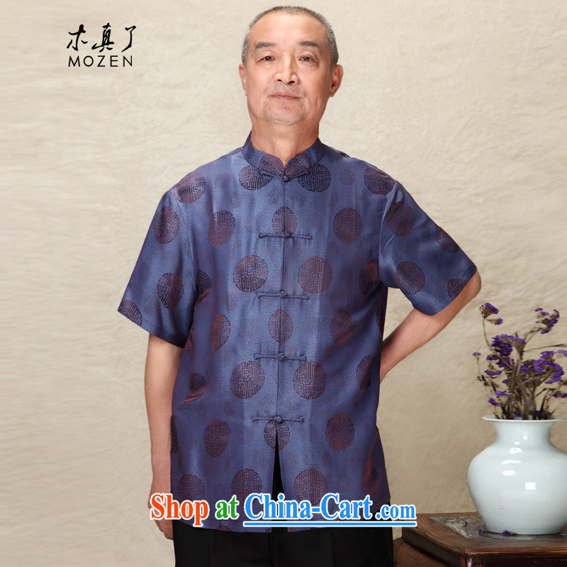 Wood is really the 2015 new national Tang in older men's half sleeve T-shirt Dad loaded 01,036 10 dark-blue XXXL