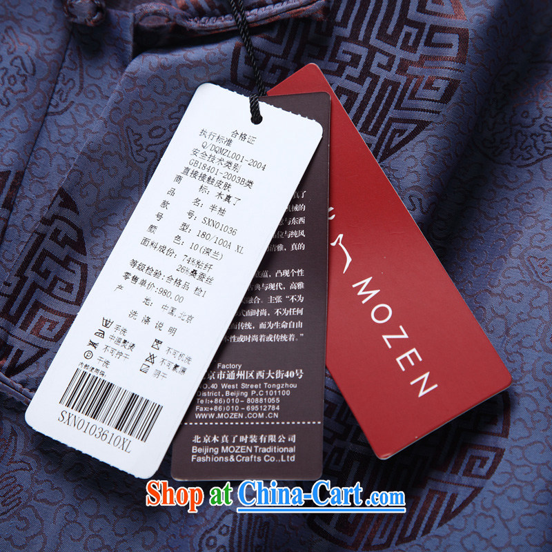 Wood is really the 2015 new national Tang in older men's half sleeve T-shirt Dad loaded 01,036 10 dark-blue XXXL, wood really has, online shopping