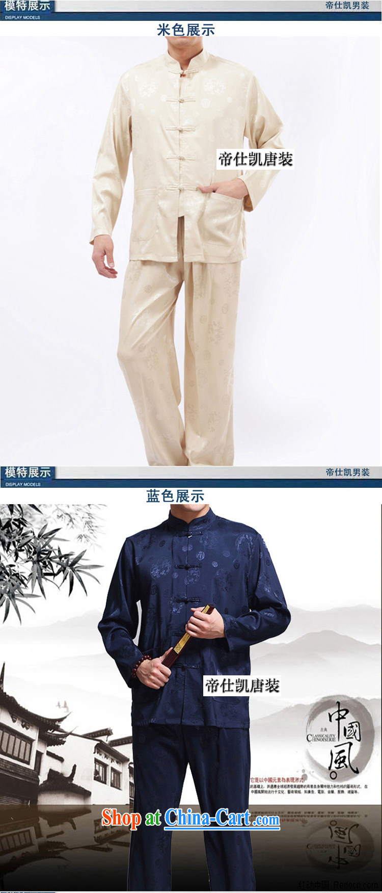 The Dili, Mr Rafael Hui, who earned the 2015 spring new Chinese men and elderly people in long-sleeved men Chinese jacquard round Kowloon Chinese men and Chinese D 219 red 175/Kit pictures, price, brand platters! Elections are good character, the national distribution, so why buy now enjoy more preferential! Health