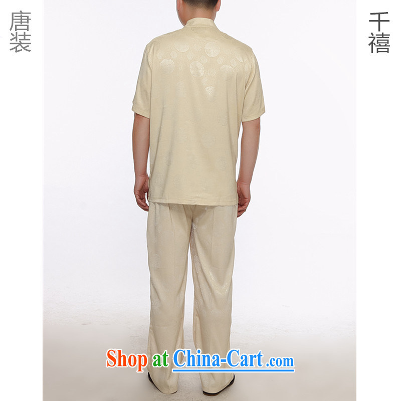 MR HENRY TANG Mount Kit China wind Chinese men's National Service Package older short-sleeve kit Tang in red Chinese men and the older short-sleeve kit M yellow L 165, the (AICAROLINA), and, on-line shopping