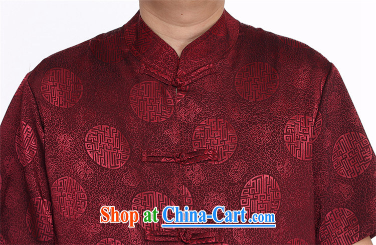 Tang package installed China wind Chinese men's National Service Package older short-sleeve kit Tang in red Chinese men and elderly in short-sleeve kit M yellow L 165 pictures, price, brand platters! Elections are good character, the national distribution, so why buy now enjoy more preferential! Health