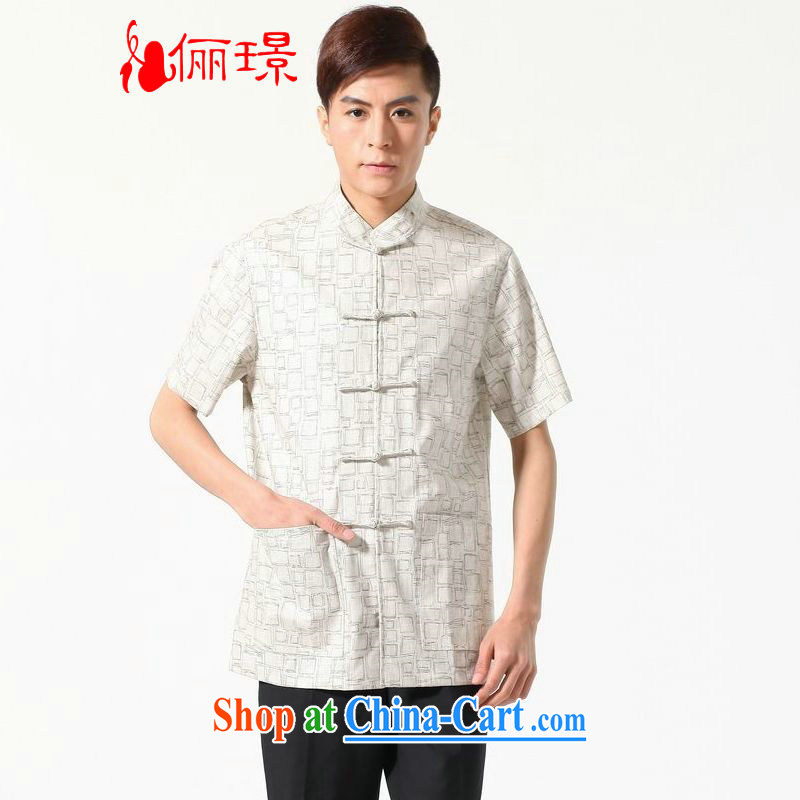 Jing An older Chinese men and summer, cotton for the China Chinese men short-sleeve larger male N 0054 white XXXL (180 - 210 jack