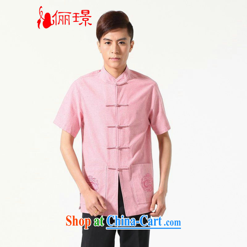 An Jing summer new short-sleeved Chinese Chinese improved smock the code and replace the collar embroidered cotton the Chinese shirt M 0053 photo color XXXL (recommendations 180 - 210 jack