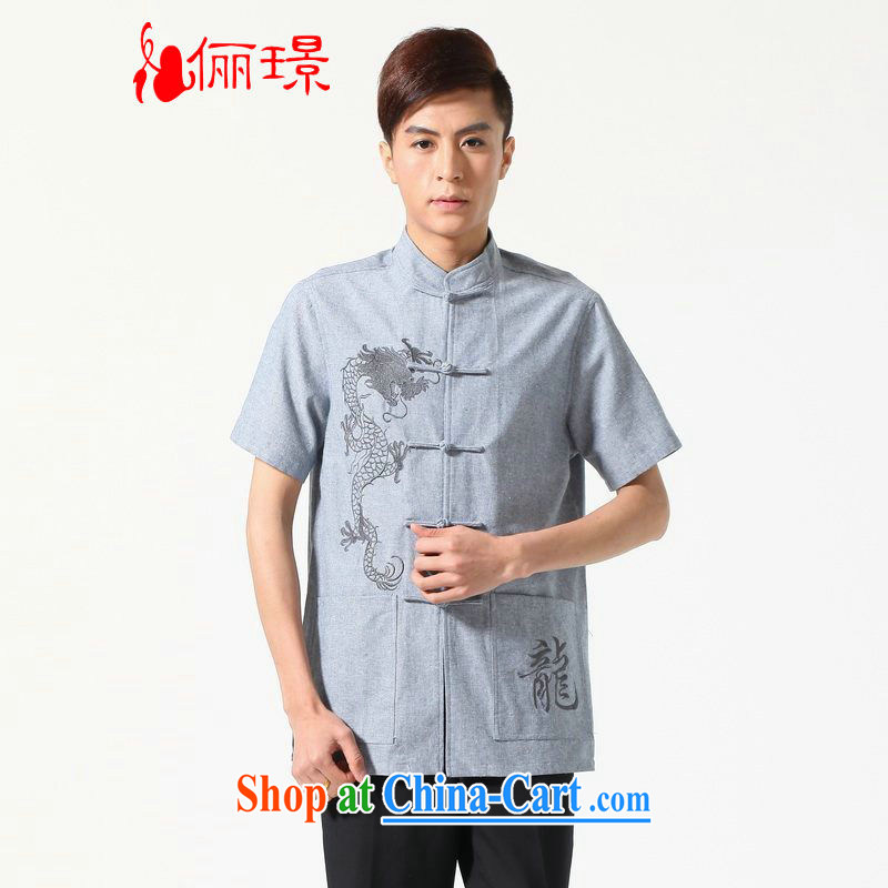 An Jing summer new short-sleeved Chinese Chinese improved smock the code and replace the collar embroidered cotton the Chinese shirt M 0052 light gray XXL _160 - 175 _ jack