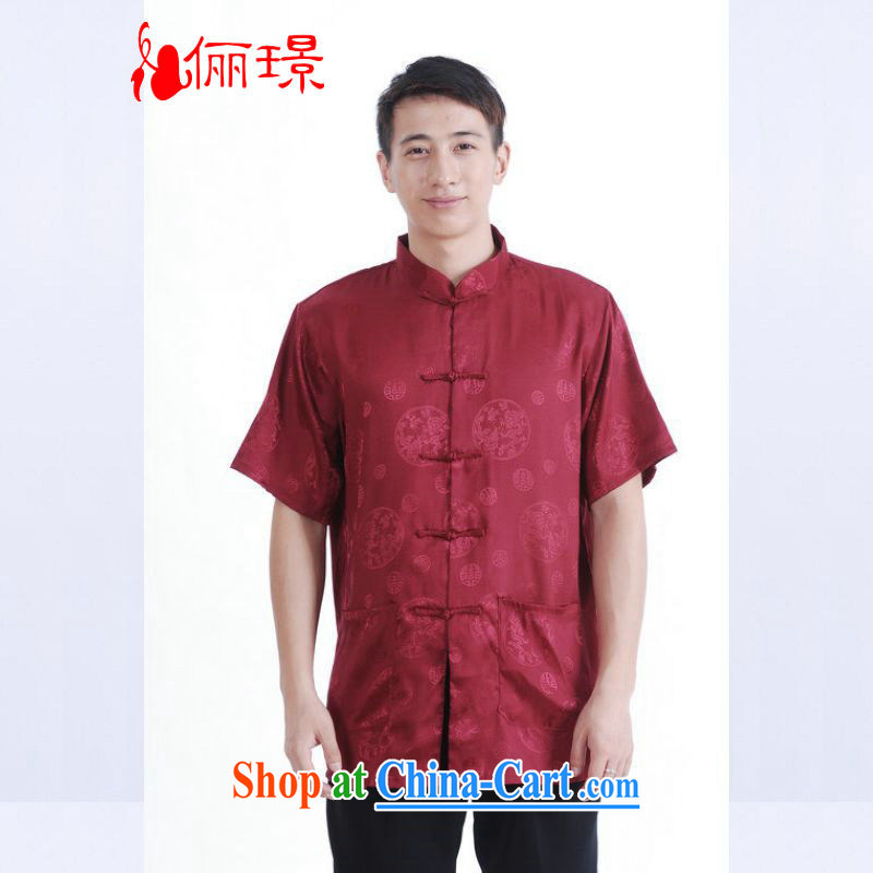 Jing An older Chinese men and summer and satins for Chinese men short-sleeved larger male smock 9 has the T-shirt M 2065 aubergine L _recommendation 125 - 140 jack_