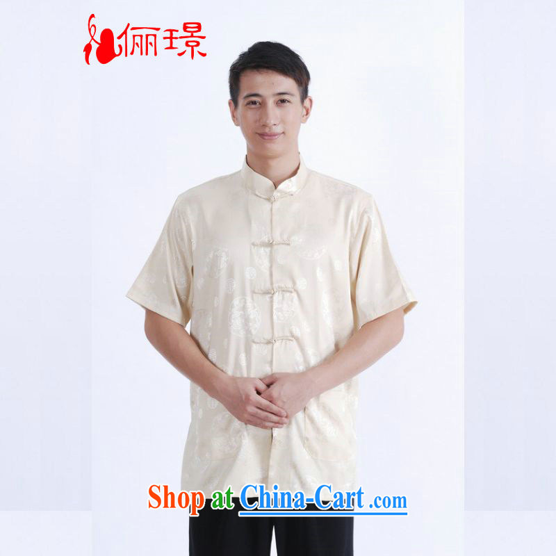 Jing An older Chinese men and summer and satins for Chinese men short-sleeved larger male smock 9 has the T-shirt M 0017 beige M _100 - 120 _ jack