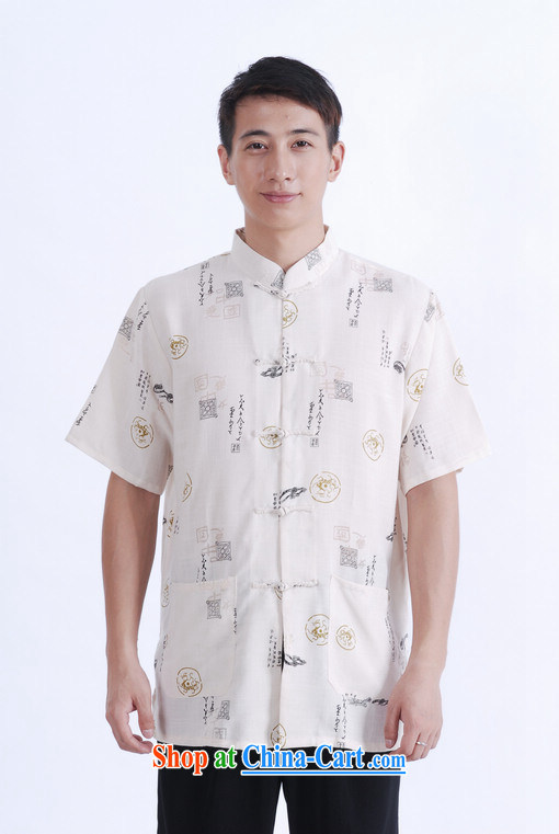 Jing An older Chinese men and summer, linen for Chinese men's short-sleeved larger male China wind improved smock M 0008 beige XXXL (recommendations 180 - 210 Jack pictures, price, brand platters! Elections are good character, the national distribution, so why buy now enjoy more preferential! Health