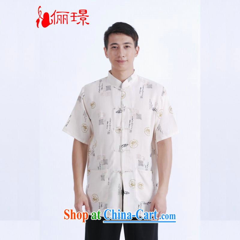 Jing An older Chinese men's summer wear, linen collar Tang with men short-sleeved larger male China wind improved smock M 0008 beige XXXL _180 - 210 jack