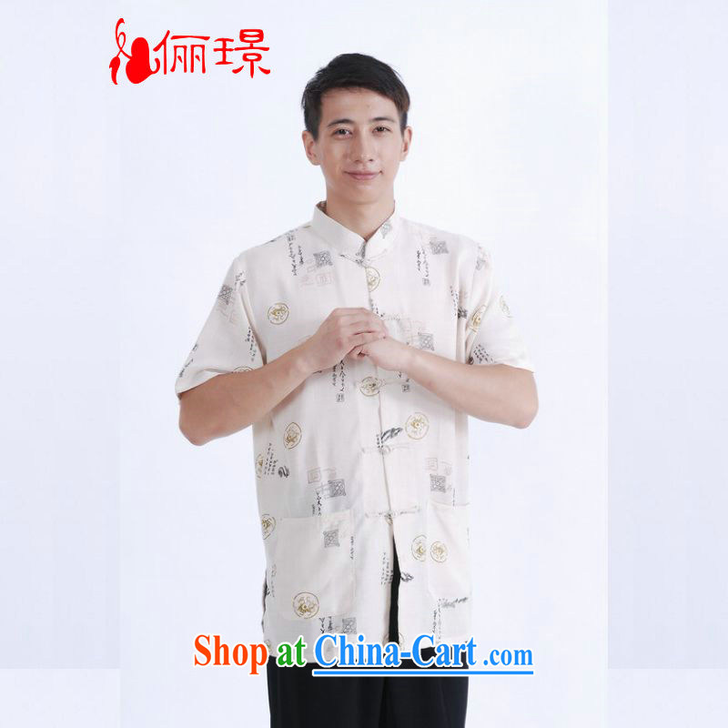 Jing An older Chinese men and summer, linen for Chinese men's short-sleeved larger male China wind improved smock M 0008 beige XXXL (recommendations 180 - 210 jack, an Jing, shopping on the Internet