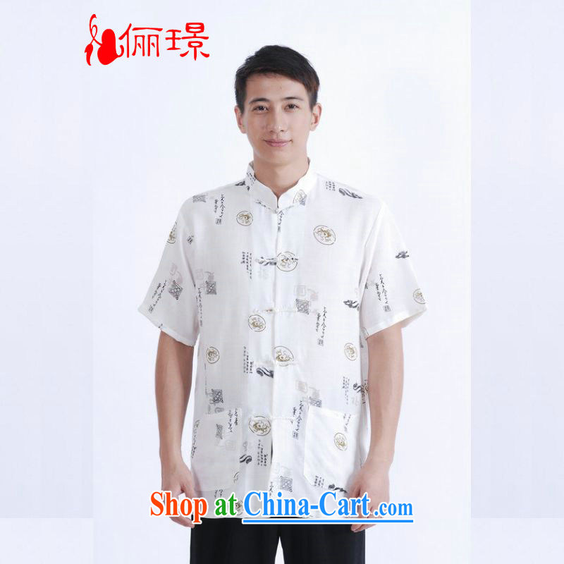 Jing An older Chinese men's summer wear, linen collar Tang with men short-sleeved larger male China wind improved smock M 0009 white 3XL _180 - 210 _ jack
