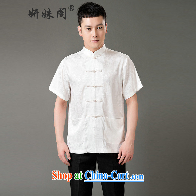 Charlene this pavilion and summer Chinese T-shirt retro-buckle casual short-sleeved father kung fu with Ethnic Wind the code loose jogging half sleeve - Holy double-fish white 3XL