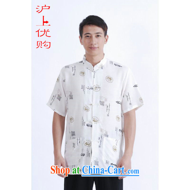 Shanghai, optimize purchase middle-aged and older Chinese men and summer Chinese improved the Chinese men's short-sleeved larger male white XXXL